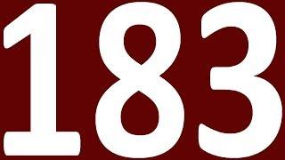 ГРАММАТИКА АНГЛИЙСКОГО ЯЗЫКА С НУЛЯ  УРОК 183  АНГЛИЙСКИЙ ЯЗЫК ДЛЯ СРЕДНЕГО УРОВНЯ