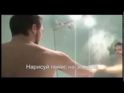 Как женщины моются