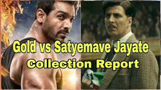 gold box office collection till now