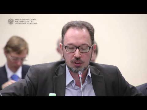 Круглый стол «Стратегия инновационного развития: экосистема инноваций»