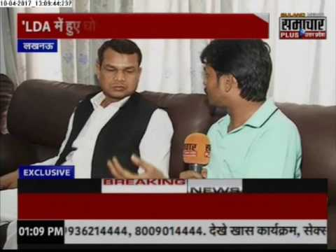 Exclusive Talk With Minister of State for Housing Suresh Pasi Tells CM Yogi Adityanath Guidelines
