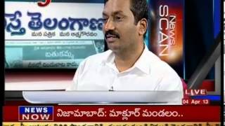 TRS Politburo member Raghunandan Assembly Elections -TV5