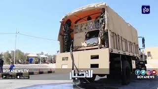 """""""الأسد المتأهب"""" يحاكي التعامل مع المواد المشعة وأسلحة الدمار الشامل - (23-4-2018)"""