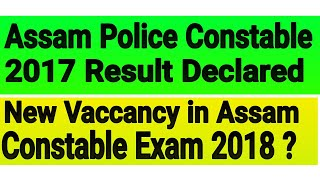 Assam Police Recruitment 2018 - 5,010 Posts