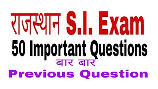 Rajasthan Sub Inspector Paper 2018/ Previous Years Question Soultion/RPSC S. I. Exam's