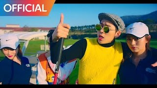 지코 ZICO Boys And Girls Feat Babylon MV