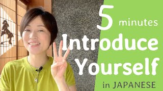 How to introduce youŗself in Japanese with pitch accent