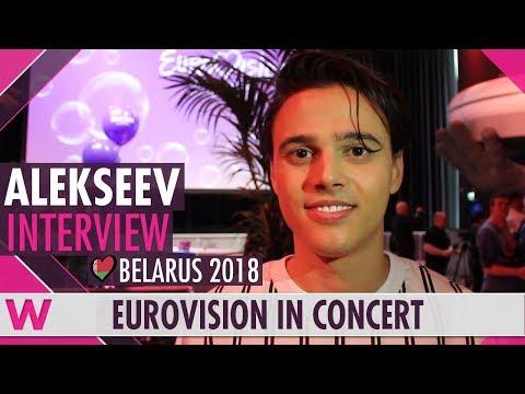 ALEKSEEV (Belarus 2018) Interview | Eurovision in Concert 2018