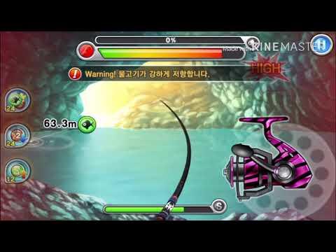 Fishing Superstars - Strange Siren