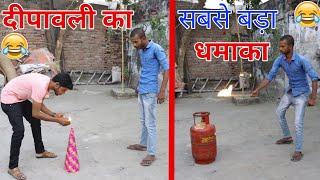 दीपावली धमाका ( Deepavali diwali world biggest fire-crackers 2018 ) || fun friend India ||