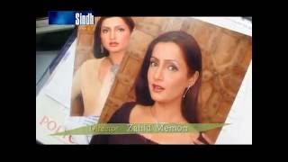 Udaas Na Thi By Ashiq Nizamani  - SindhTVHD