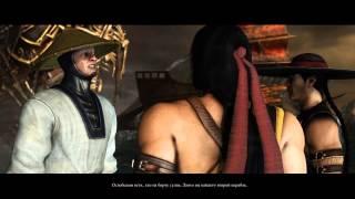 Прохождение Mortal Kombat 10 Рейден