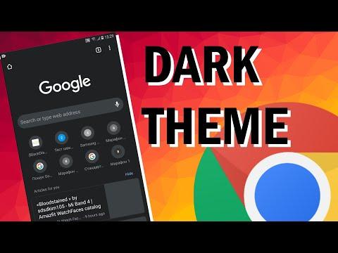 Тёмная тема в Chrome
