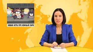 Новости анимации 2х2. Выпуск 16 Моана, игра Южный парк