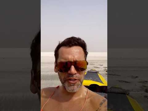 """Join my Facebook group """"Beach Ready"""""""