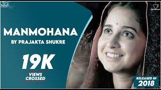 Manmohana   Jodha Akbar   Prajakta Shukre   Hritik Roshan   Namyoho Studios   Cover