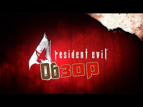 Resident Evil Википедия