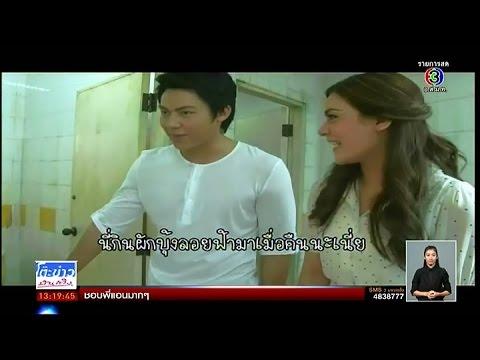 ตะลุยกองถ่าย | เบื้องหลังละคร แอบรัก ออนไลน์ | 07-01-58 | TV3 Official
