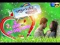 Tu Mote Bhala pauchu bodhe / Odia album status Video song/Ranjan Kumar.