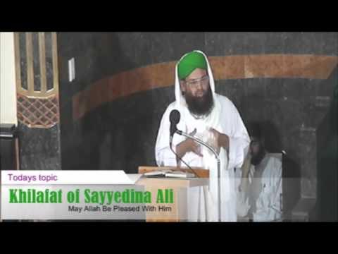 The Khilafat of Hazrat Ali Murtaza (R.A) by Mufti Abdul Nabi Hamidi