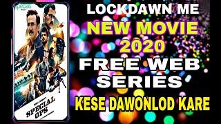 Lockdown - New Bollywood Movie 2020 - Fliz Movies Web Series Free Me Kaise Download Kare |