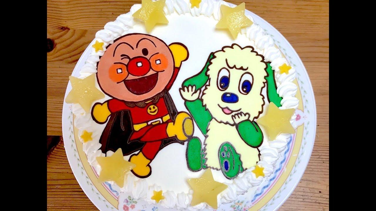 キャラケーキの作り方 アンパンマン ワンワン リクエストケーキ Youtube