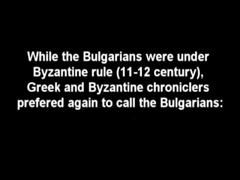 HISTORY OF THE BULGARIANS ( BULGARIAN - THRACIAN CONNECTIONS )