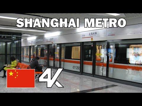 SHANGHAI, CHINA | Shanghai Metro Walking Tour | 4k | May 7th 2020