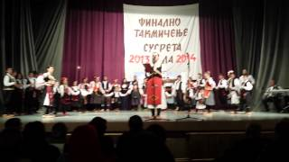 Susreti sela opstine Aleksandrovac