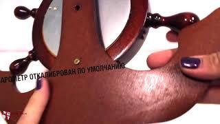 Барометр Утёс Маленький якорь (с термометром, 36 х 29 см)