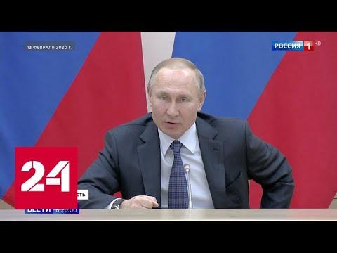 ЦИК начал подготовку к всероссийскому голосованию по поправкам в Конституцию - Россия 24