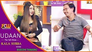 उडान - UDAAN The Talk Show || Kala Subba With Buddhi Tamang || RUBUSHA CHANNEL - 2018/2075