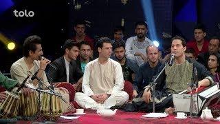 کنسرت دیره - قسمت نوزدهم - شاد محلی دری و پشتو /  Dera Concert - Episode 19 - Dari & Pashto Folklore thumbnail
