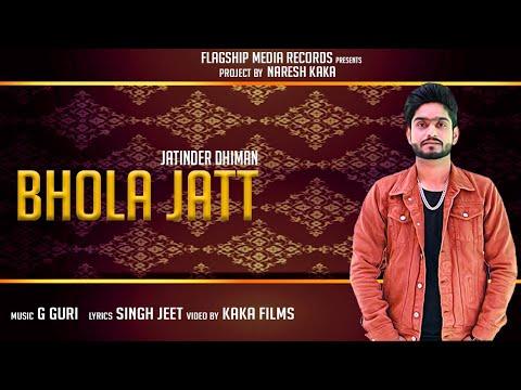 Bhola Jatt  (Full Video) | Jatinder Dhiman | New Punjabi Songs 2019 | Latest Songs 2019 | Jhanjran