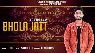 Bhola Jatt (Full ) | Jatinder Dhiman | New Punjabi Songs 2019 | Latest Songs 2019 | Jhanjran