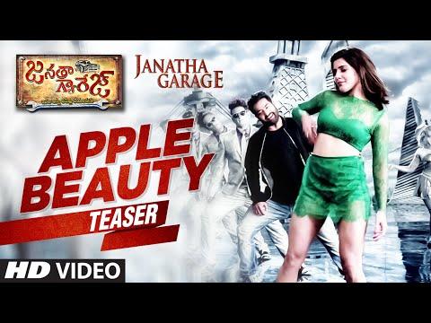 Janatha Garage Telugu Songs | Apple Beauty...