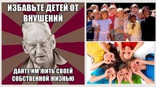Воспитание свободой. Школа Александра Нилла