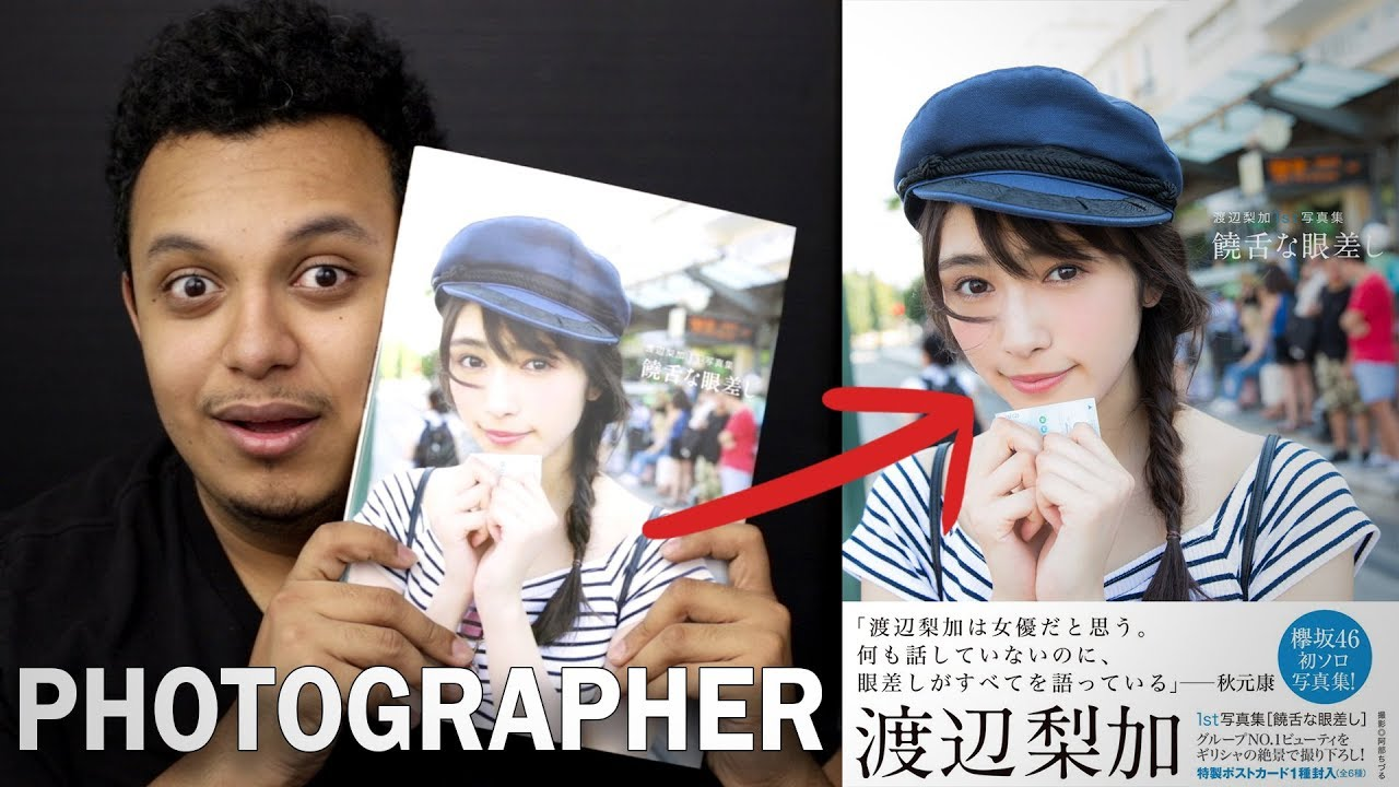 JoshBox's photobook review: Watanabe Rika's Jozetsu na manazashi