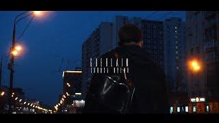 Смотреть клип Guerlain - Сквозь Время