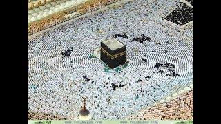 Best Zikr Of Allah Allah In India
