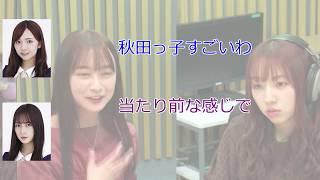新内眞衣が生放送 乃木坂46のオールナイトニッポン 2020/01/15 #040 新...