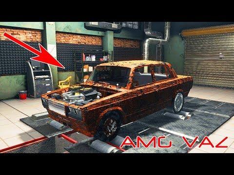ЖИГА AMG ! ПОСТАВИЛ V12 AMG В ВАЗ 2107 - CAR MECHANIC SIMULATOR 2018