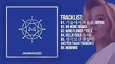 MV] MAMAMOO(마마무) _ Wind flower - YouTube