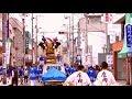 2017 新居浜太鼓祭り【かきくらべ会場外の太鼓台たち・川東 / 川西編】 (喧嘩シーン…