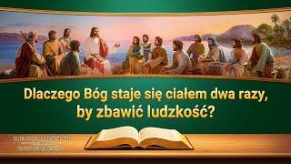 """Film ewangelia """"Tajemnica pobożności – ciąg dalszy"""" Klip filmowy (4) – Dlaczego Bóg staje się ciałem dwa razy, by zbawić ludzkość?"""
