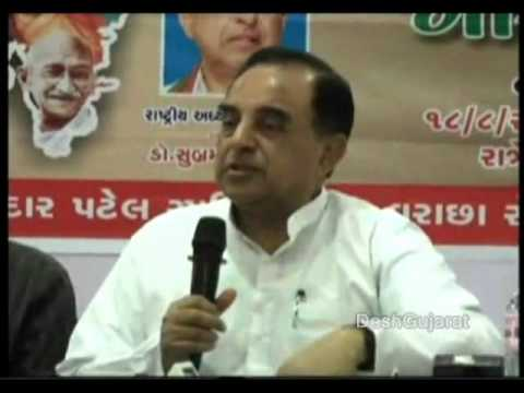 Dr Subramanian Swamy press conference in Surat, Gujarat