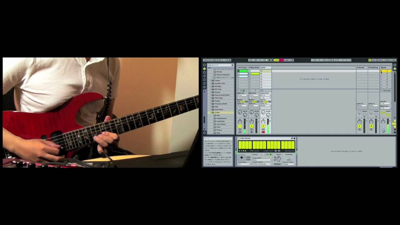 Guitar Effects Ableton Live 8 : playing a guitar with ableton live 8 looper youtube ~ Russianpoet.info Haus und Dekorationen
