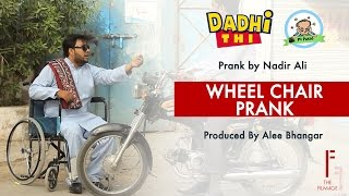 || Wheel Chair Prank|| By Nadir Ali In || P4 Pakao ||