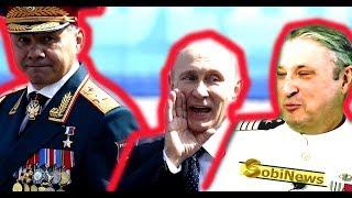 Путин Шойгу и Боинг. Виновны Табах В России вpyт сами себе Sobinews