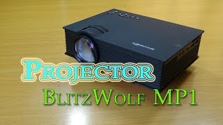 [Unboxing] BlitzWolf MP1 Home Cinema Mini Wireless Projector